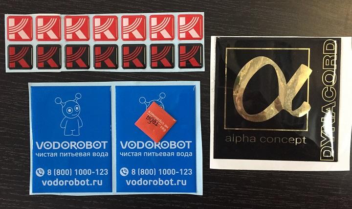 Декоративные наклейки - тираж с доставкой