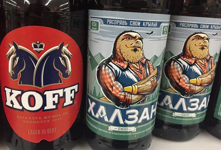 Этикетки на пиво с доставкой по РФ