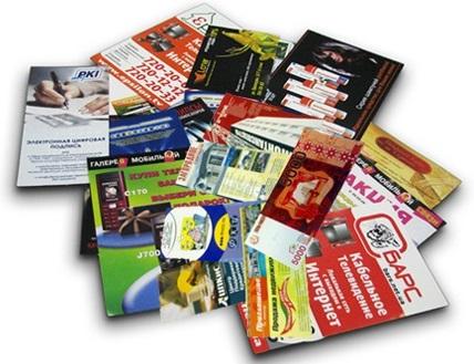 Изготовление рекламных листовок различными тиражами