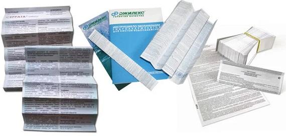 Печать инструкций для лекарств и БАДов