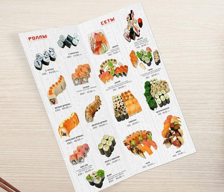 Печать меню