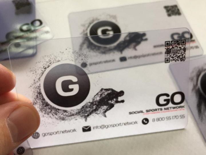 Печать пластиковых карт с доставкой