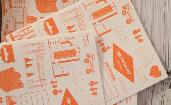 Изготовление рабочих тетрадей с логотипом