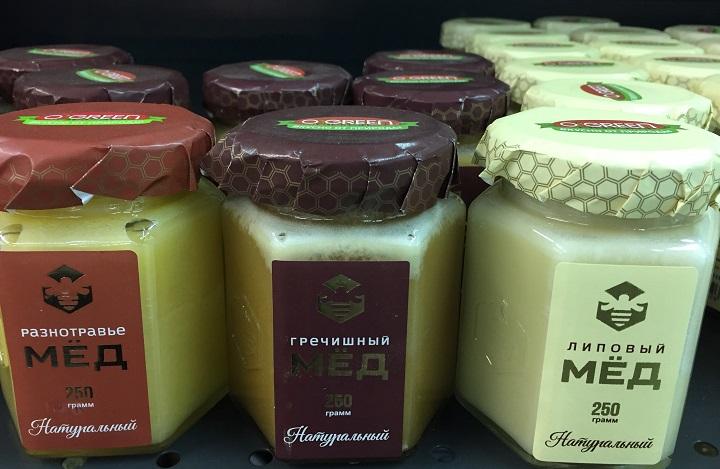 Этикетки на банки с медом и вареньем