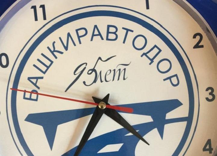 Брендирование часов