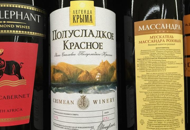 Этикетки на бутылки вина от производителя