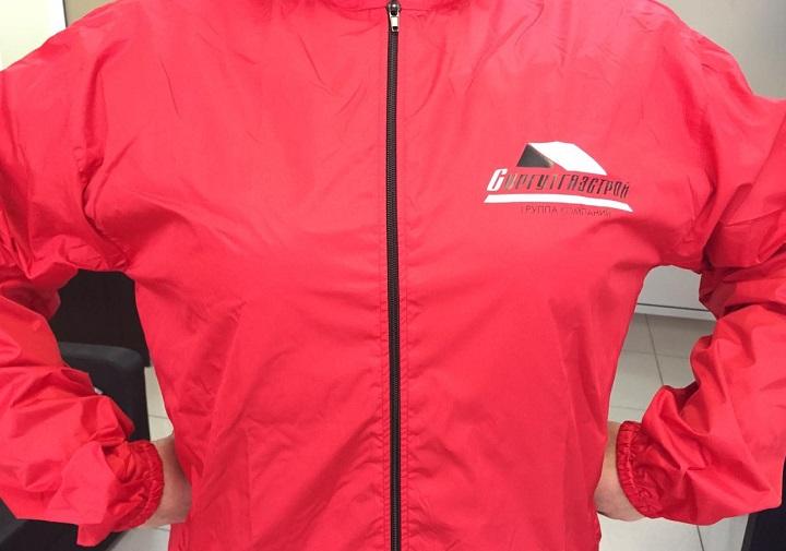 Качественные куртки с логотипом