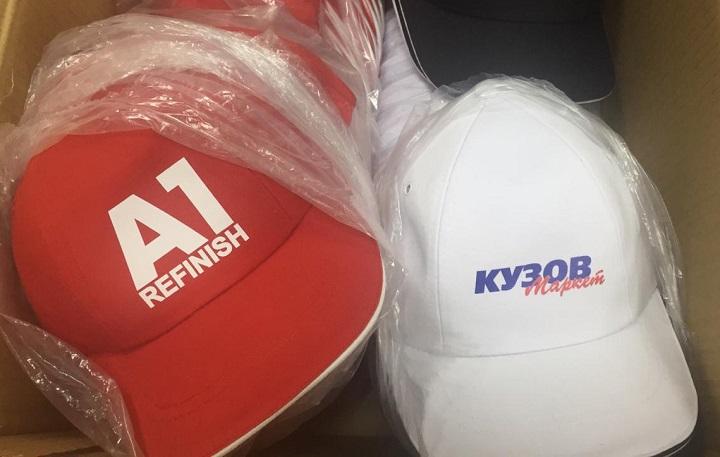 Варианты нанесения логотипа на бейсболки