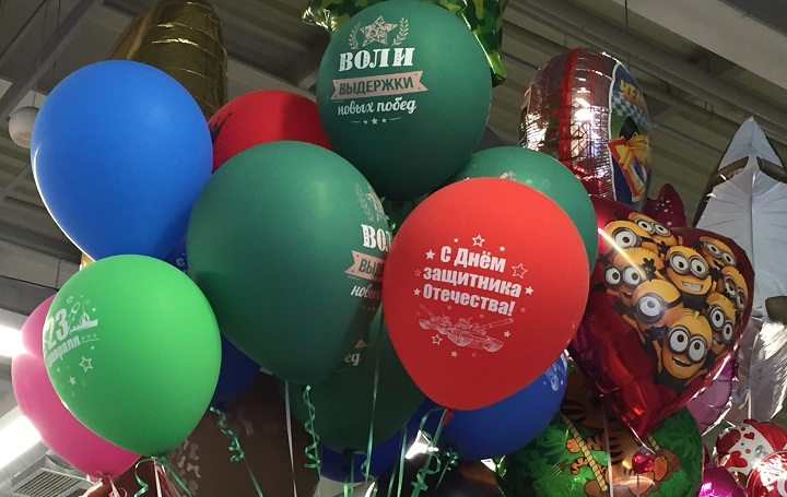 Нанесение логотипа на шарики воздушные