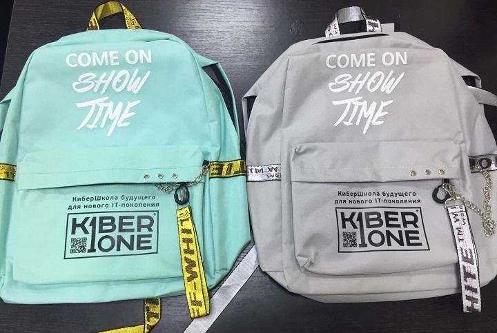 Промо рюкзак для мероприятия