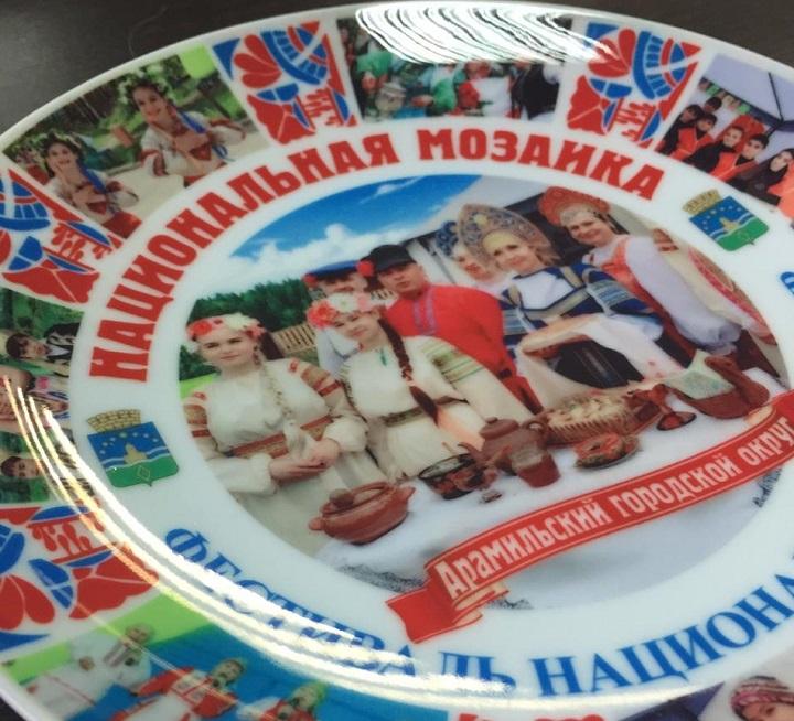 Наградные тарелки сувенирные с нанесение логотипа