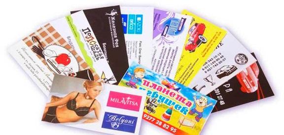 Дизайн листовок на заказ
