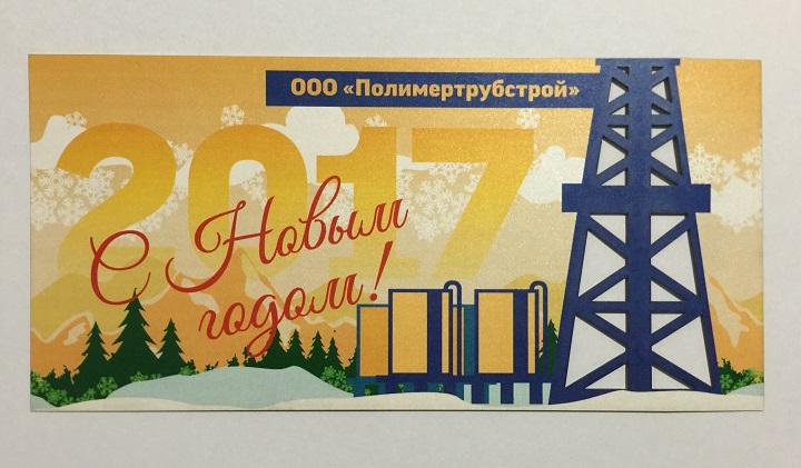 Дизайн поздравительных открыток срочно