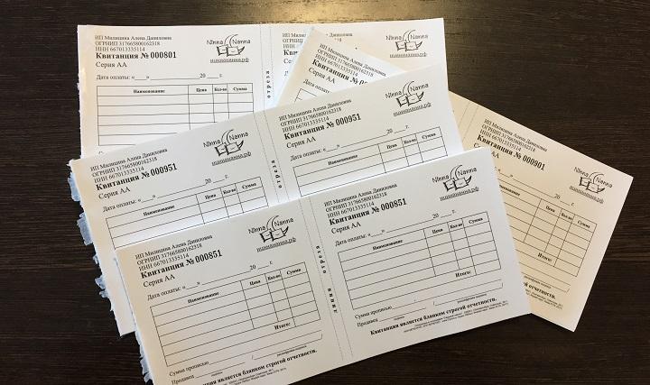 Печать квитанций на заказ