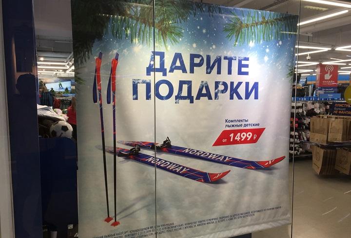 Изготовление рекламных постеров с доставкой