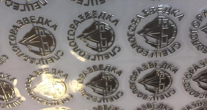 Металлостикеры и металлизированные наклейки изготовление