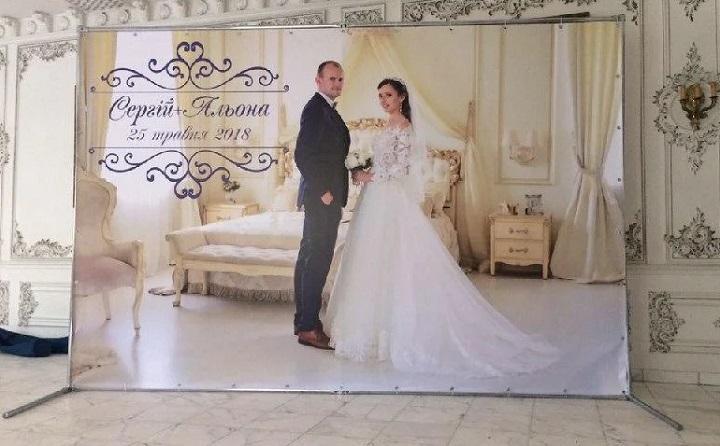 Свадебные баннеры напечатать