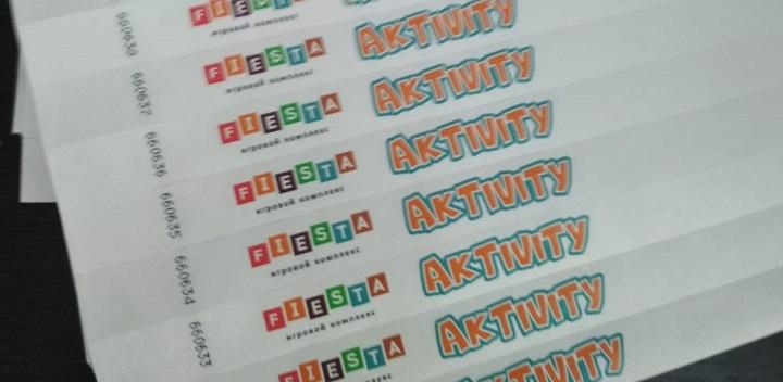 Контрольные и бумажные браслеты с логотипом с доставкой