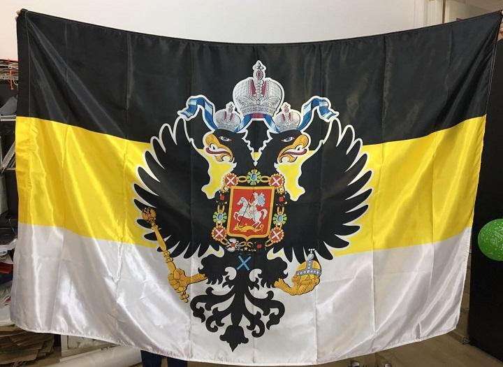 Полноцветная печать горизонтальных флагов с доставкой