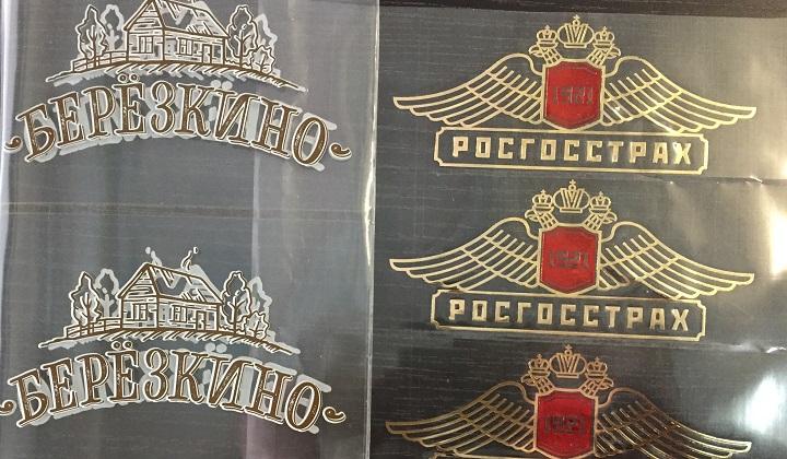Прозрачные наклейки от производителя с доставкой