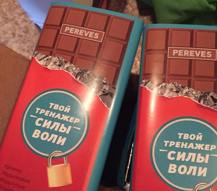 Брендированный фирменный шоколад с логотипом