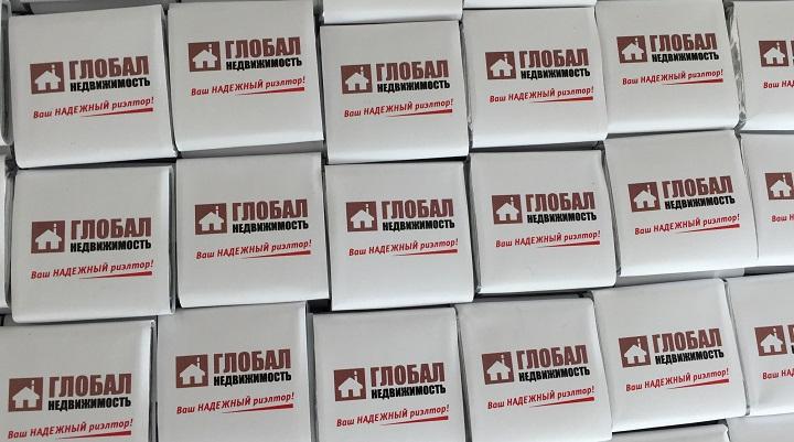 Брендированный шоколад 5гр на заказ с доставкой