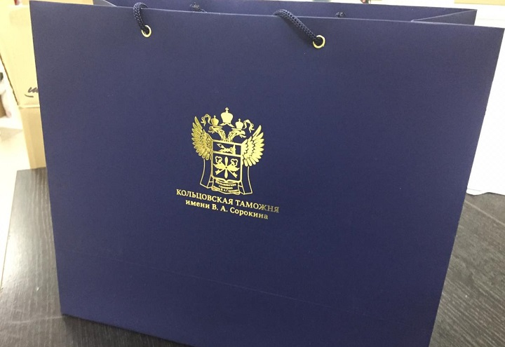 Изготовление картонных пакетов с логотипом