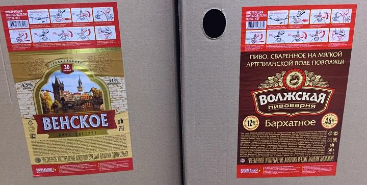 Этикетка на различную упаковку срочно на заказ