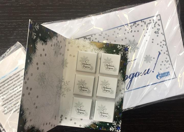 Этикетки для шоколада и конфет - печать