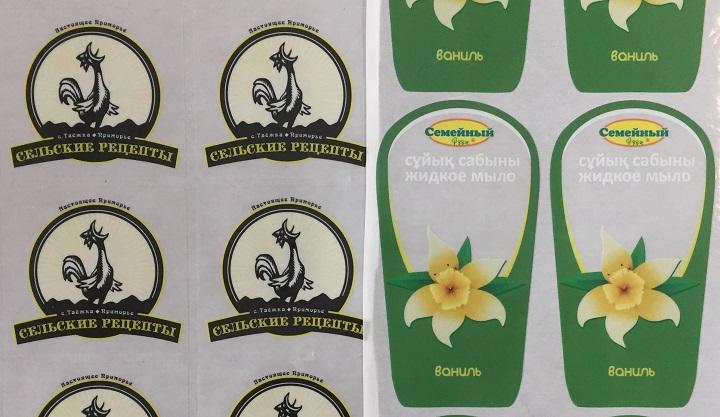 Фигурные наклейки напечатать на заказ