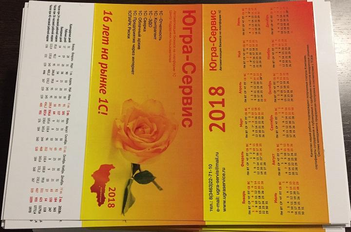 Изготовление календарей срочно с доставкой