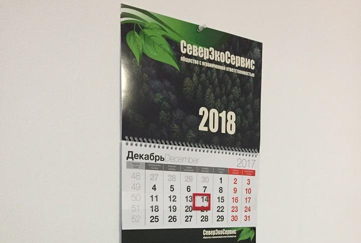 Квартальный и перекидной календарь - срочная печать