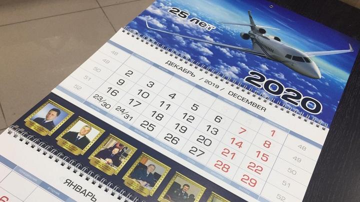 Разработка современного дизайна календарей