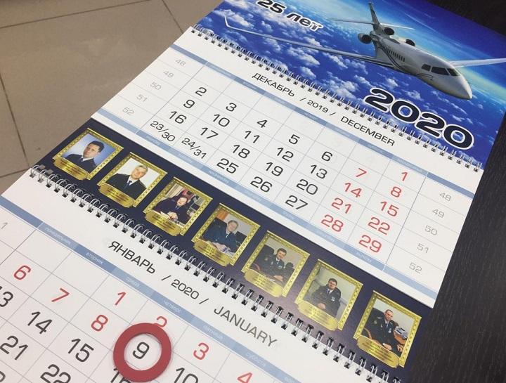 Качественная печать календарей 2020-2021