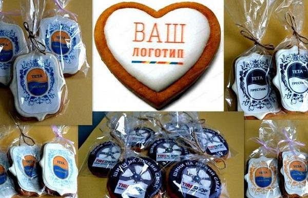 Печенье с логотипом на заказ