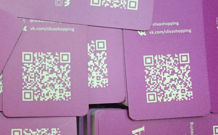 Этикетки с QR кодами на заказ