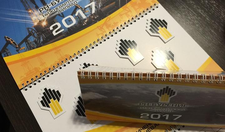Где и как заказать печать календарей