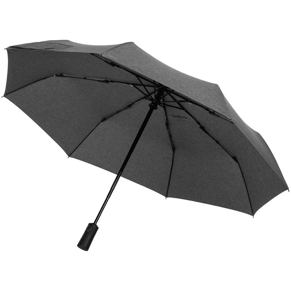 Складной зонт rainVestment, светло-серый меланж