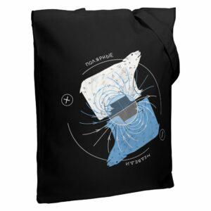 Холщовая сумка «Полярные медведи», черная