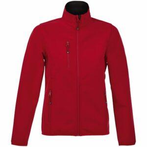 Куртка женская Radian Women, красная