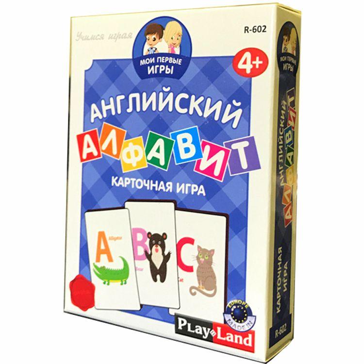Карточная игра «Мои первые игры. Английский алфавит»