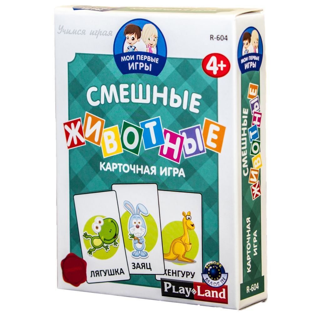 Карточная игра «Мои первые игры. Смешные животные»