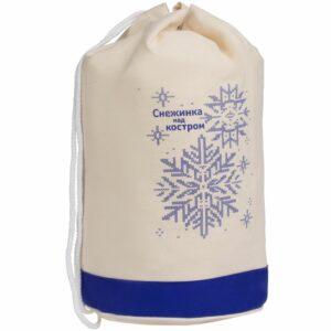 Холщовый рюкзак «Снежинка над костром»