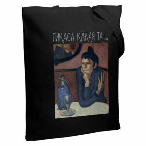 Холщовая сумка «Пикаса какая-та», черная