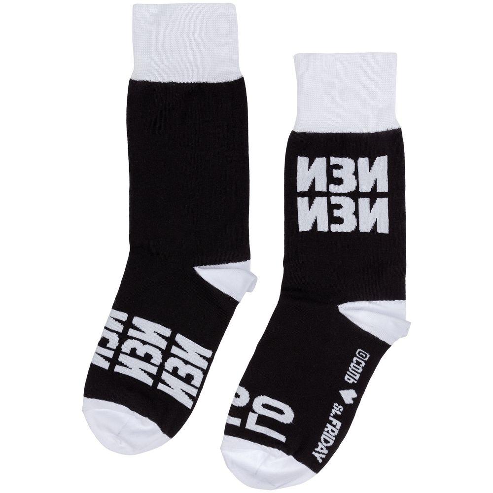 Носки «Го изи-изи»