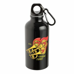 Бутылка для спорта «Трубы горят», черная