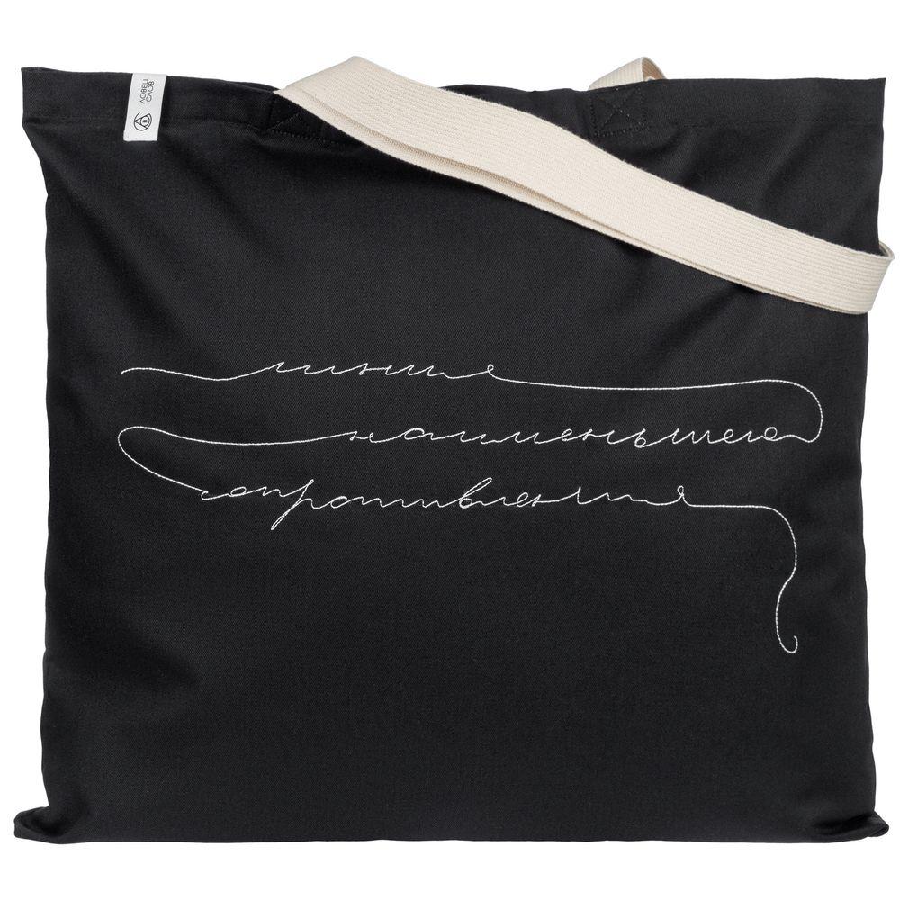 Холщовая сумка с вышивкой «Линия наименьшего сопротивления», черная