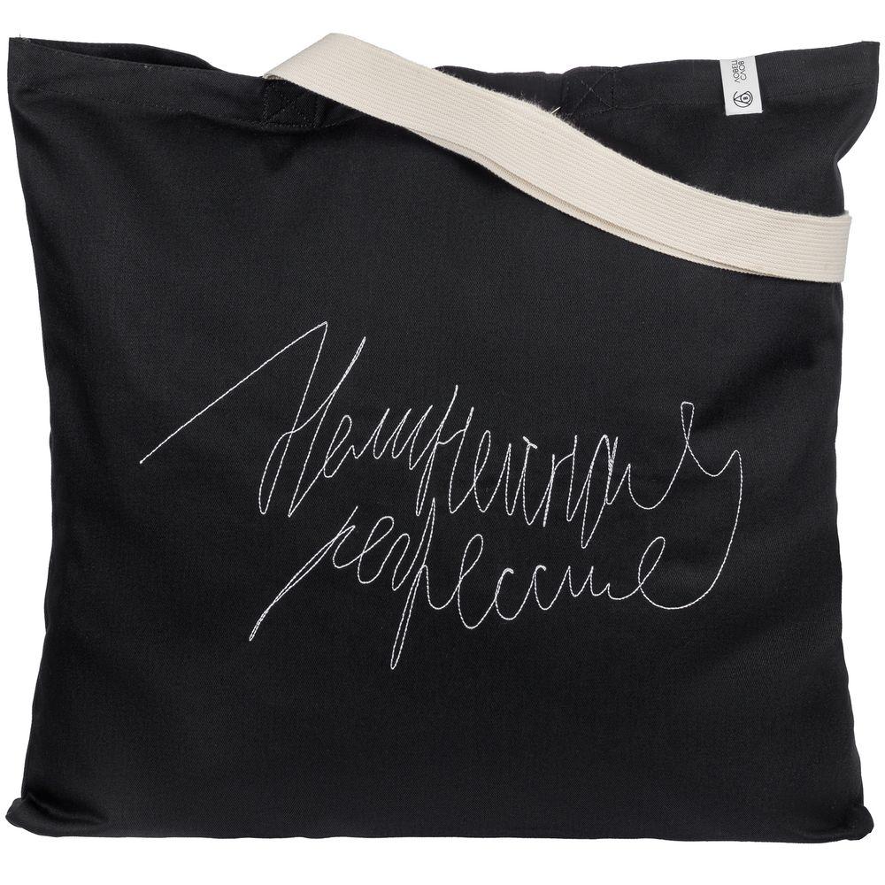 Холщовая сумка с вышивкой «Нелинейная регрессия», черная