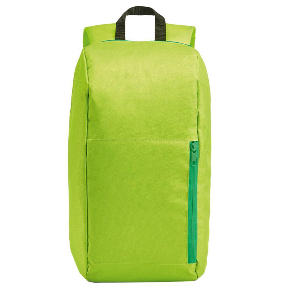 Рюкзак Bertly, зеленый