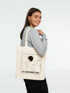 Холщовая сумка «Танец», неокрашенная